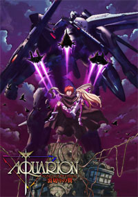 Aquarion Evol - 05/???