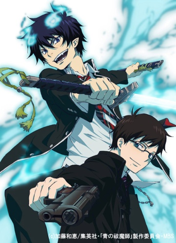Ao no Exorcist OAV + épisode