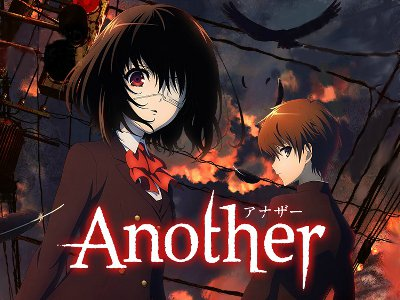 Another 01 VOSTFR