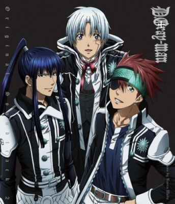 Manga Ajouté le 14 Août 2011