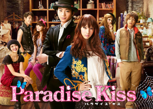 [MANGA/ANIME/Film] Paradise Kiss Mod_article34496179_6