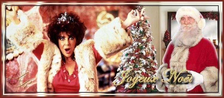 Christmas Liz
