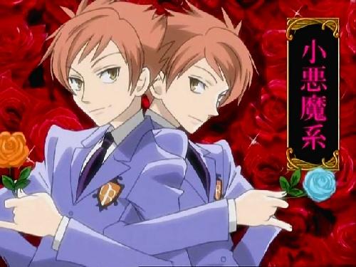 les plus beau bishônen de manga (plus pour les filles) Mod_article783181_26