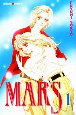 [Manga]Mars ♥ Mod_article3313350_1