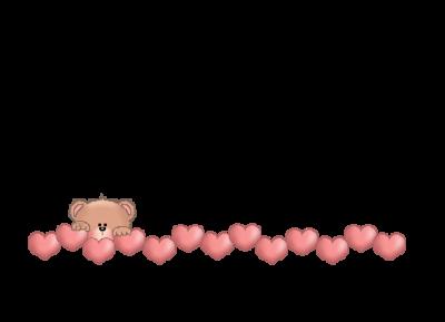 Barre de séparation coeur