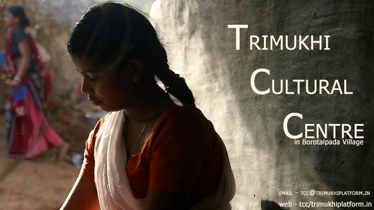 Trimukhi Cultural Centre