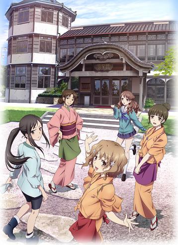 Hana-Saku Iroha affiche